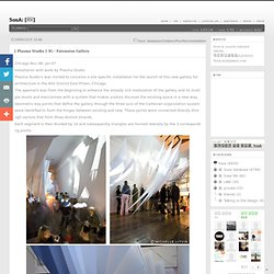 5osA: [오사] :: [ Plasma Studio ] 3G - Extension Gallery