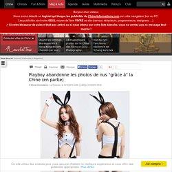 """Playboy abandonne les photos de nus """"grâce à"""" la Chine (en partie)"""