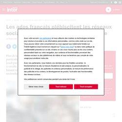 Les ados français plébiscitent les réseaux sociaux, mais ne leur font pas confiance