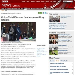 China Third Plenum: Leaders unveil key reforms