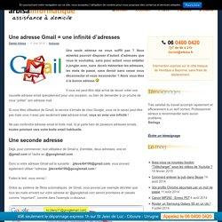 Plusieurs adresses Gmail grâce aux alias