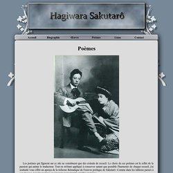 Poèmes de Hagiwara Sakutarô