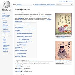 Poésie japonaise