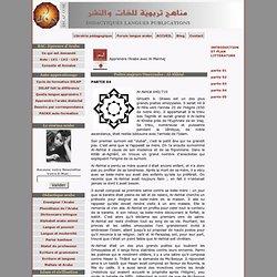 Poètes majeurs Omeyyades : Al-Akhtal
