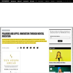 Polaroid and Apple: Innovation Through Mental Invention
