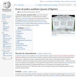 Force de police auxiliaire (guerre d'Algérie)
