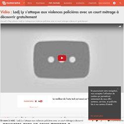 Ladj Ly s'attaque aux violences policières avec un court métrage à découvrir gratuitement - Pop culture