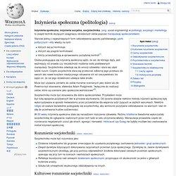 Inżynieria społeczna (politologia)