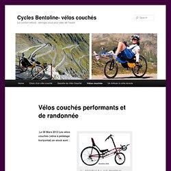Vélos couchés de montagne ou polyvalent et vélo couché de randonnée