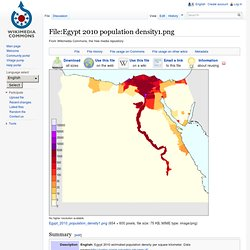File:Egypt 2010 population density1.png