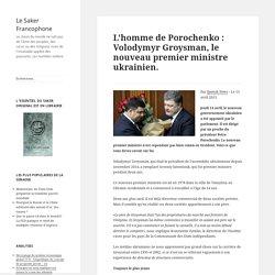 L'homme de Porochenko : Volodymyr Groysman, le nouveau premier ministre ukrainien.