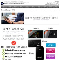 Rental Mobile Wifi Mifi Pocket Wifi in Japan, Portable Wifi Mifi router access point