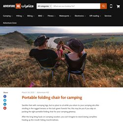 Portable Folding Chair To Buy Online In UAE - Adventure HQ