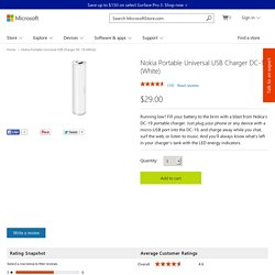 Nokia Portable Universal USB Charger DC-19 (White)