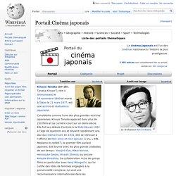 Portail:Cinéma japonais