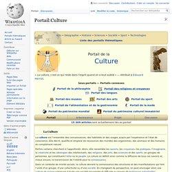 Portail:Culture
