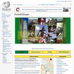 Portail:Éthiopie
