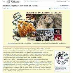 Portail:Origine et évolution du vivant