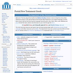 Portal:New Testament Greek - Wikiversity