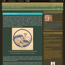 Un portrait : Al Idrissi - Attarikh Histoire du monde arabo-musulman