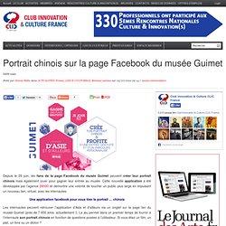 Portrait chinois sur la page Facebook du musée Guimet