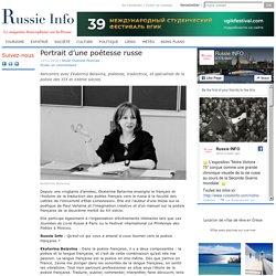 Portrait d'une poétesse russe