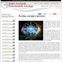 KAPA : Članak : Posebne energije u prostoru