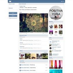 Positiva Yoga