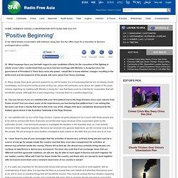 'Positive Beginning'