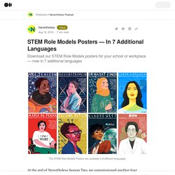 STEM Role Models Posters — In 7 Additional Languages