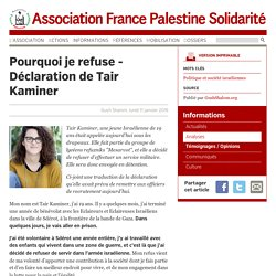 Pourquoi je refuse - Déclaration de Tair Kaminer