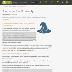 Pourquoi utiliser Browserify