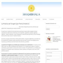 La Práctica de Tonglen (por Pema Chödron) - Shambhala