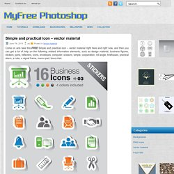Simple and practical icon – vector material | My Free Photoshop World