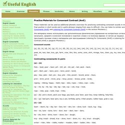 Practice for Consonant Contrast