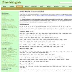 Practice for Consonants