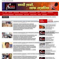 Latest Madhya Pradesh Headlines and Braking News in Hindi-Daily Madhya Pradesh Breaking News