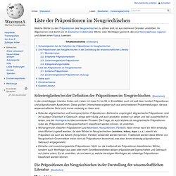 Liste der Präpositionen im Neugriechischen