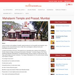 You can now book a puja or order Prasad from the very famous Mahalaxmi Temple, Mumbai
