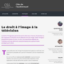 Pratiquer / Clés de l'audiovisuel