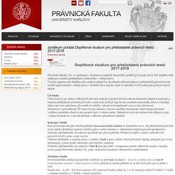 Právnická fakulta - Kursy pro veřejnost - novinky