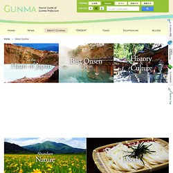 Bureau of Tourism, Gunma Prefectural Government
