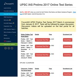 UPSC IAS Prelims and Mains Online Test Series 2017