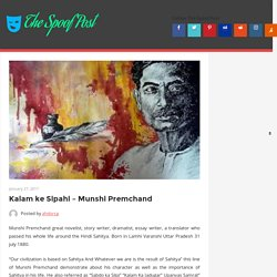 Munshi Premchand Biography, Stories, Books, Novels, Kahaniya In Hindi & English