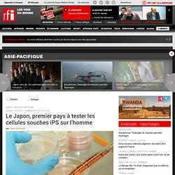 Le Japon, 1er pays à tester les cellules souches iPS sur l'homme - Japon/Médecine