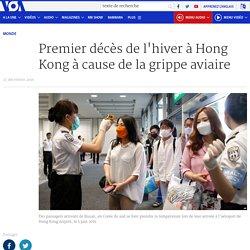 grippe aviaire hong kong