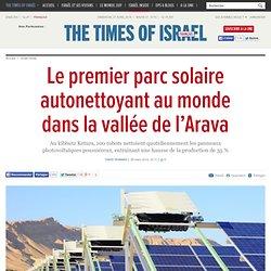 Le premier parc solaire autonettoyant au monde dans la vallée de l'Arava