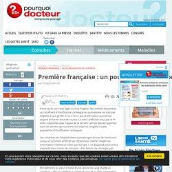 Première française : un poumon artificiel portatif