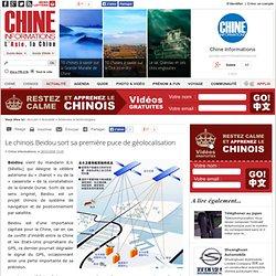 Le chinois Beidou sort sa première puce de géolocalisation
