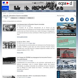Archives de l'ECPAD